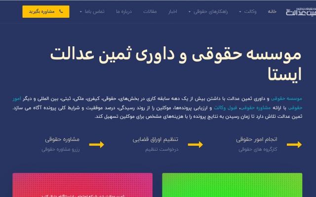 طراحی وب سایت با وردپرس انجام بدم