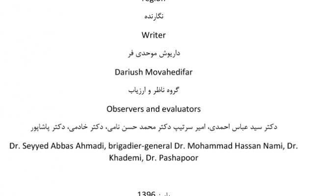 من متون عمومی و تخصصی شما رو از فارسی به انگلیسی و یا برعکس ترجمه میکنم