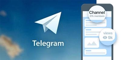 اعضای کانال و گروه تلگرام شمارو بالا ببرم