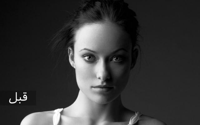 عکس های شما رو ویرایش کنم (روتوش، تبدیل عکس سیاه و سفید به رنگی و ...)