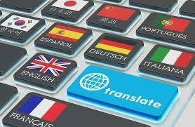 من  چندین صفحه ترجمه انگلیسی به فارسی یا بلعکس را در زمان مشخص تحویل بدهم.