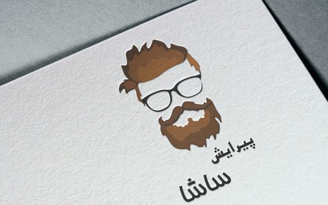 لوگو شما رو در قالبی بسیار زیبا و جذاب طراحی کنم.
