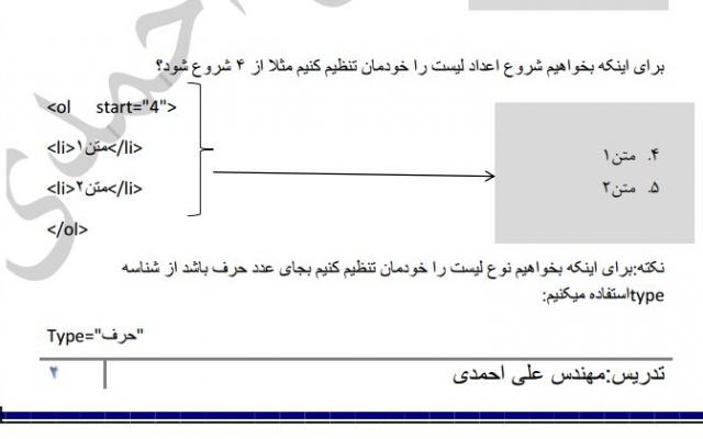تایپ فارسی و انگلیسی و کار با office انجام میدم