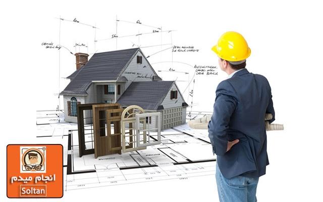 پروژه معماری شما رو بصورت اجرایی و یا دانشجویی انجام بدم