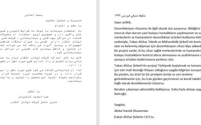 متن ترکی شما رو روان و با دقت بالا ترجمه کنم