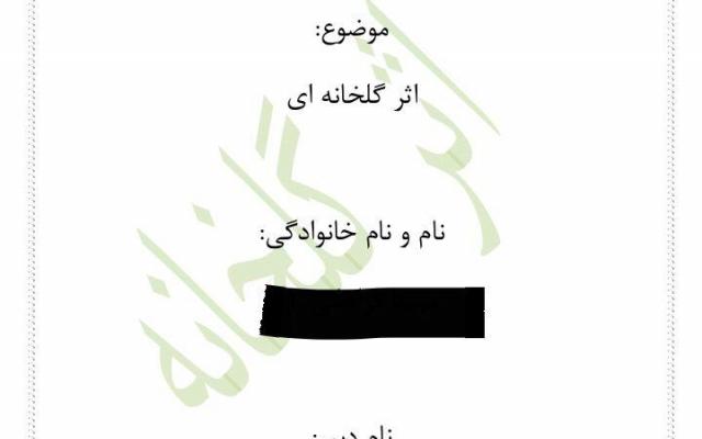 مطالب فارسی و انگلیسی شما را تایپ کنم.