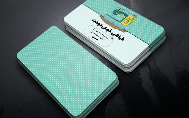 کارت ویزیت، ست اداری و بروشور مورد پسند شمارو براتون طراحی کنم.