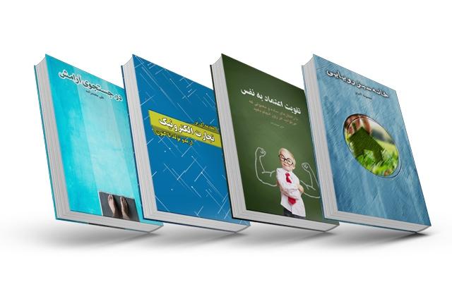 جلد کتاب، نشریه و مجله طراحی کنم