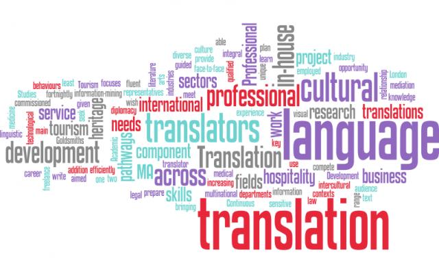 ترجمه حرفه ای کتب و مقالات در کلیه مقاطع و تخصصها را انجام دهم (کارشناس ارشد)