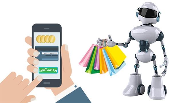 ربات طلگرامی فروشگاهی وردپرسی متصل به ووکامرس  طراحی کنم