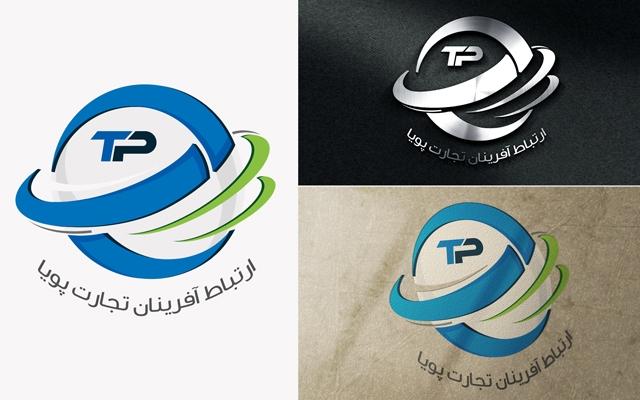 لوگوی انحصاری مطابق استاندارد برای کسب و کار شما طراحی کنم