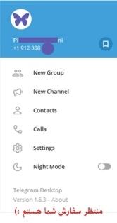 اکانت هاتگرام با کدامریکا و پیش شماره های اوپراتورهای ایرانی(ایرانسل و...)بسازم.