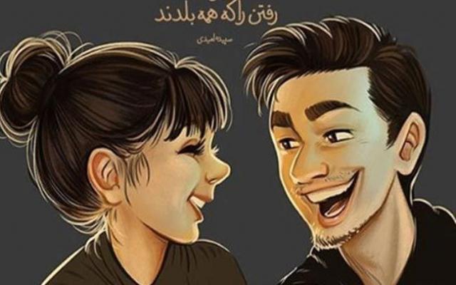 بر اساس ماجرای عاشقانه شما متن یا داستان کوتاه به زبان فارسی یا انگلیسی بنویسم.