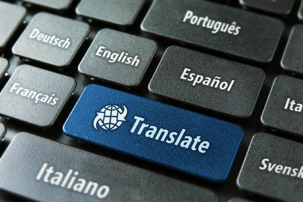 ترجمه ی انواع متن از انگلیسی به فارسی و برعکس آن را انجام دهم.