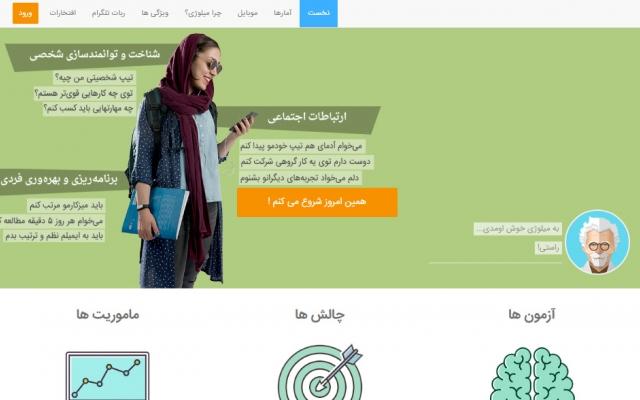 طراحی فرانت و رابط کاربری مدرن برای وب سایت شما طراحی کنم