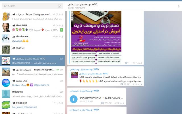 50 سوپر لینک تلگرام رو به شما معرفی کنم .عضو شوید یا به کانالتان رونق دهید