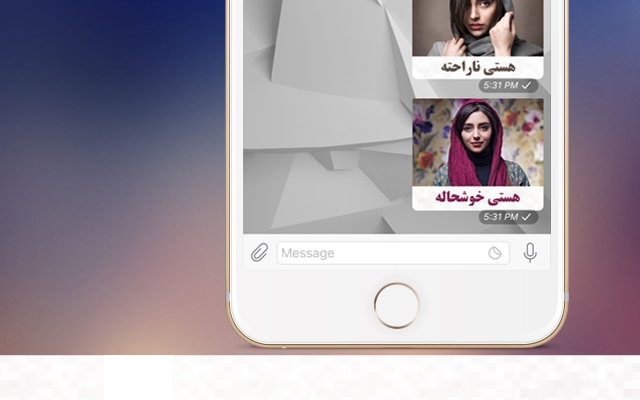 پک استیکر سفارشی تلگرام با عکس های خودتون بسازم