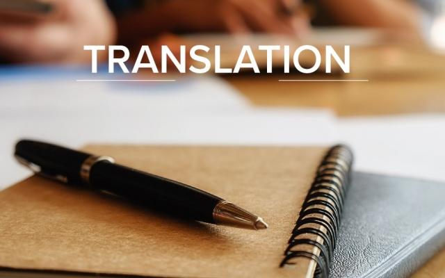 مقالات و متون علمی شمادر زمینه های فیزیک و مکانیک را با دقت و روان ترجمه کنم.