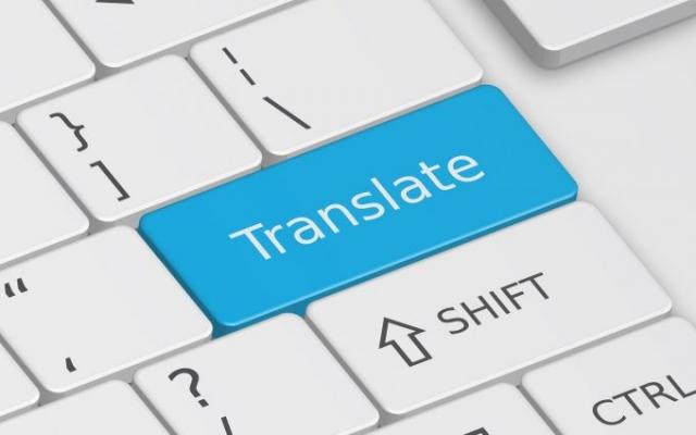 متن غیرتخصصی و مقاله علمی و دانش اموزی انگلیسی رو به فارسی و برعکس ترجمه کنم
