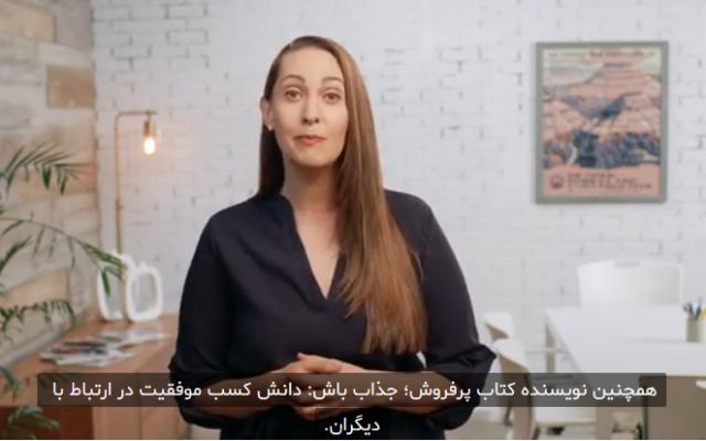 ویدیوی شما رو با دقت 100% ترجمه کنم