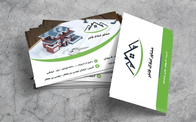 کارت ویزیت تجاری و شخصی شما رو طراحی کنم