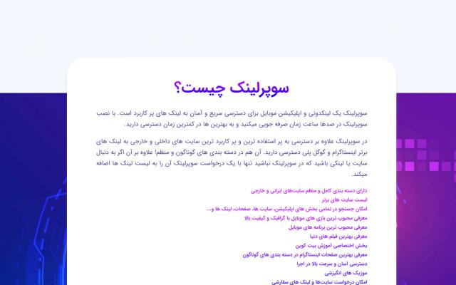 سایت شما رو جذاب و زیبا کنم