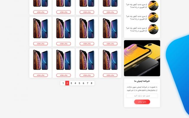 یه سایت زیبا و حرفه با وردپرس طراحی و نصب کنم