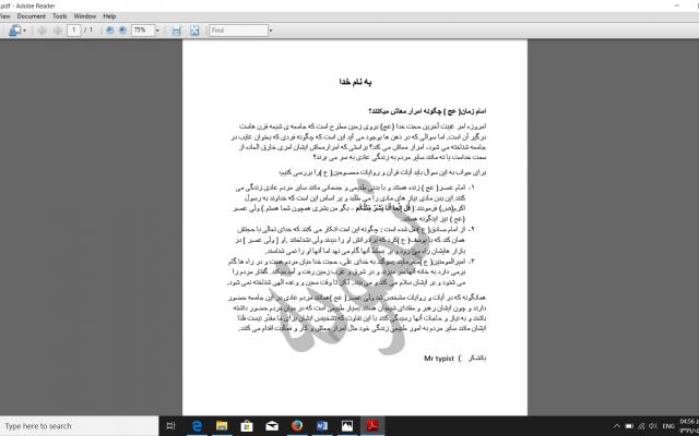 انواع متون فارسی و انگلیسی شما را تایپ کنم