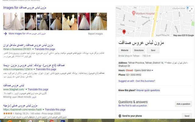 نقشه کسب و کار (مکان) شما را در صفحه اول گوگل (مپ) با لینک و تصویرتان ثبت کنم