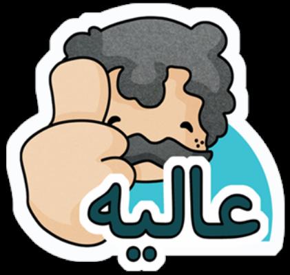 استیکر تلگرام برای شما بسازم