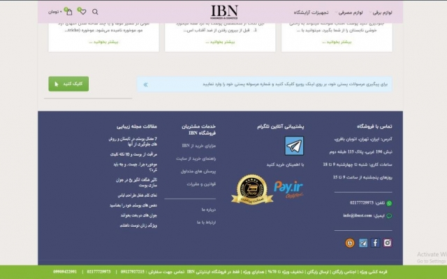 یک سایت یا فروشگاه کامل اینترنتی ، همراه با آموزش و پشتیبانی رایگان تحویل بدم