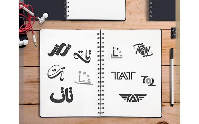 طراحی لوگو بر پایه اصول علمی و استاندارد جهانی