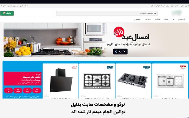 طراحی سایت - راه اندازی سایت شخصی - طراحی سایت شرکتی انجام بدم