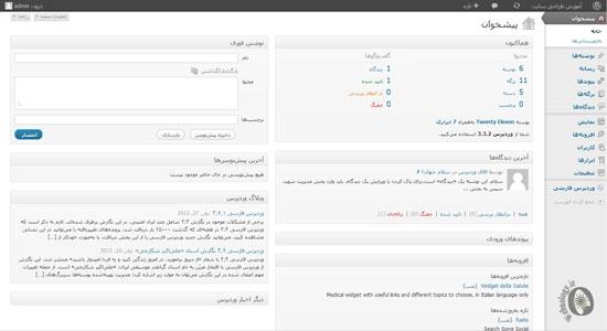 پشتیبانی ، ویرایش ، امنیت و افزایش سرعت سایت وردپرسی تون رو  انجام بدم
