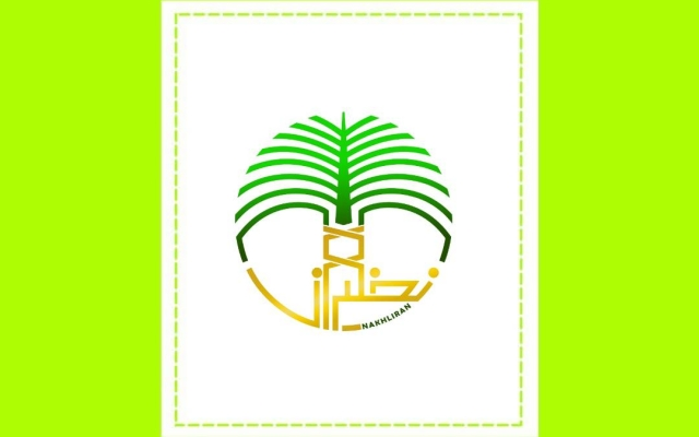 لوگو  برای کسب وکارتون طراحی کنم