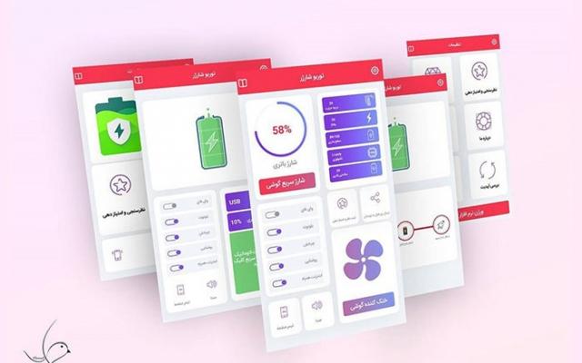 خلاق باشم و طراحی رابط کاربری را برای شما انجام دهم