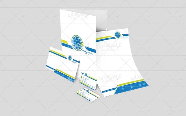 سـت اداری (کارت ویزیت، سربرگ، پاکت نامه) مناسب با شغل شما رو طراحی بکنم.