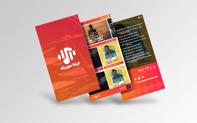 رابط کاربری UI &UX اپلیکیشن و وبسایت شما رو زیبا و ایرانی پسند طراحی کنم.