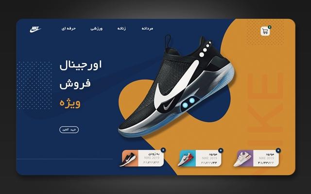 طراحی UI خلاق و بروز طراحی کنم