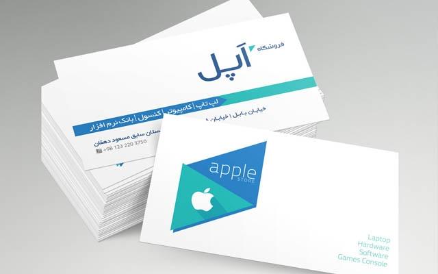 طراحی ست اداری _ (سربرگها،کارت ویزیت، پاکت نامه و ..)