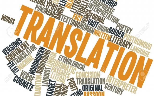 متون تخصصی و عمومی شما را بسیار روان و به سرعت براتون ترجمه کنم.