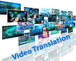 فایل های صوتی و تصویری شما رو دقیق، روان، و سلیس در 1 روز ترجمه کنم. تایپ رایگان