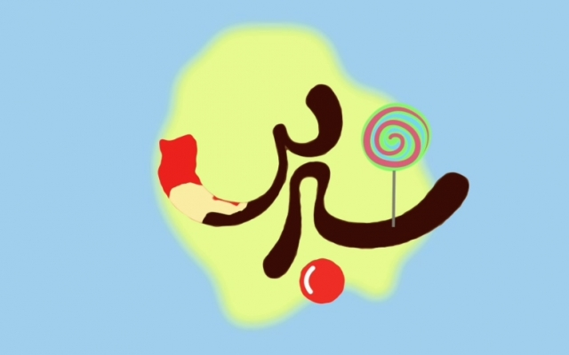 واستون انیمیشن تبلیغاتی، موشن گرافیک و لوگو موشن بسازم :)