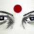 چشم سوم شما رو با آموزش گام به گام  و روش های موثر و قدرتمند باز کنم.