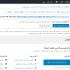 اموزش طراحی وبسایت وردپرسی بدون کد نویسی با ویرایش قالب اختصاصی و کار با افزونه