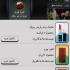 برای شما اپلیکیشن موبایل به همراه طراحی رابط کاربری را  با هم انجام بدم