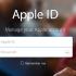 برای سیستم عامل ای او اس (IOS) شما یک اپل ای دی با مشخصات واقعی شما  بسازم