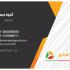 انواع کارت ویزیت های تجاری و تبلیغاتی و بروشور ها و ست اداری طراحی کنم.