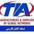 نسخه ترجمه شده استاندارد TIA942 با ویرایش فنی و تخصصی را به شما بدهم