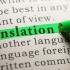 محتواهای صوتی و تصویری شما رو بصورت شنیداری با بهترین کیفیت ترجمه کنم